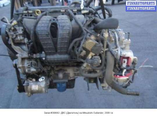 ДВС (Двигатель) на Mitsubishi Outlander XL