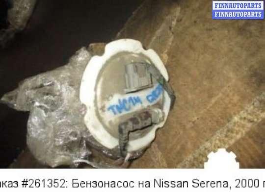 Бензонасос на Nissan Serena II C24 (Japan)