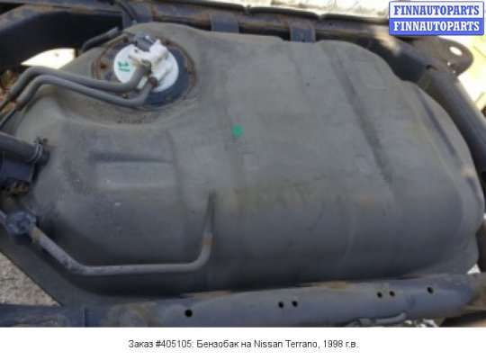 Бензобак на Nissan Terrano II R20