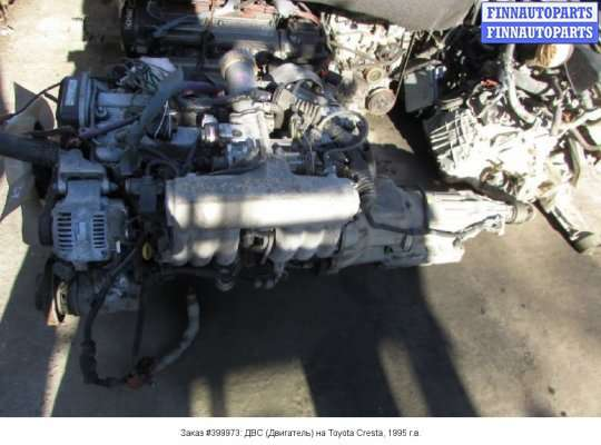 ДВС (Двигатель) на Toyota Cresta GX 90