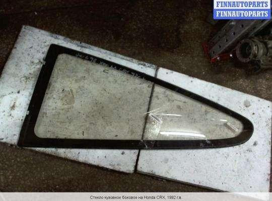 Стекло кузовное боковое на Honda CRX III