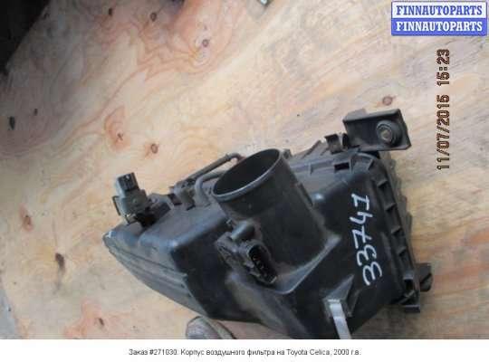 Корпус воздушного фильтра на Toyota Celica T23