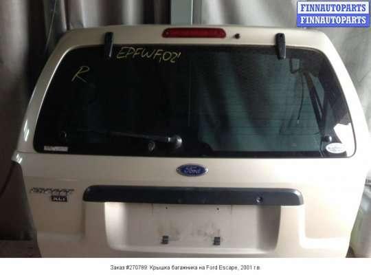 Крышка багажника на Ford Escape II