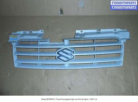 Решетка радиатора на Suzuki Ignis (HT51S, HT81S)