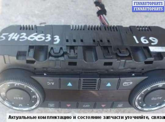 Блок управления печкой на Mercedes-Benz A W169