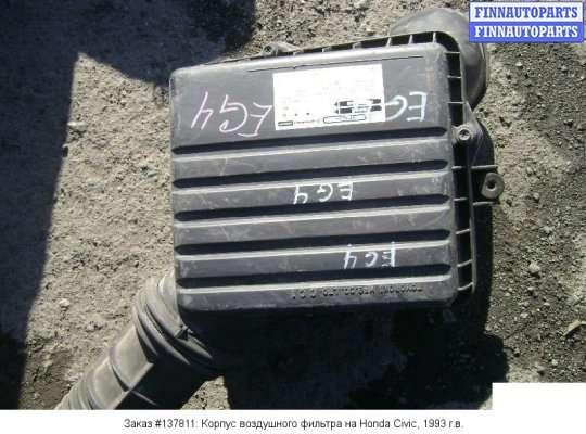 Корпус воздушного фильтра на Honda Civic V (EG, EH, EJ)