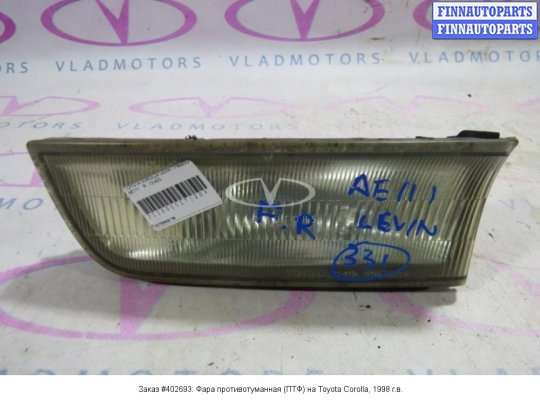Фара противотуманная (ПТФ) на Toyota Corolla Levin (AE110)