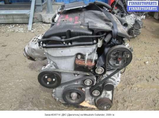 Двигатель (ДВС) 4B11