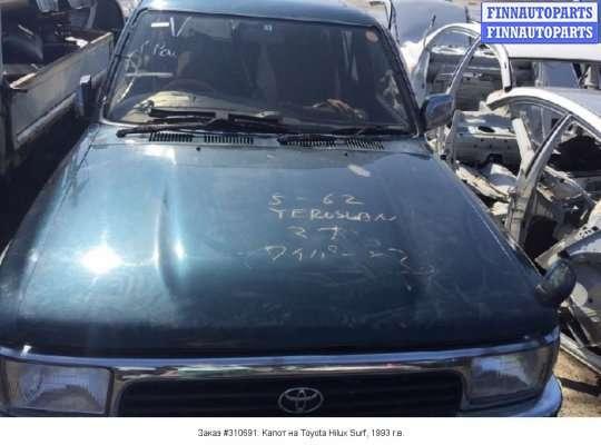 Капот на Toyota Hilux Surf I (N130G)