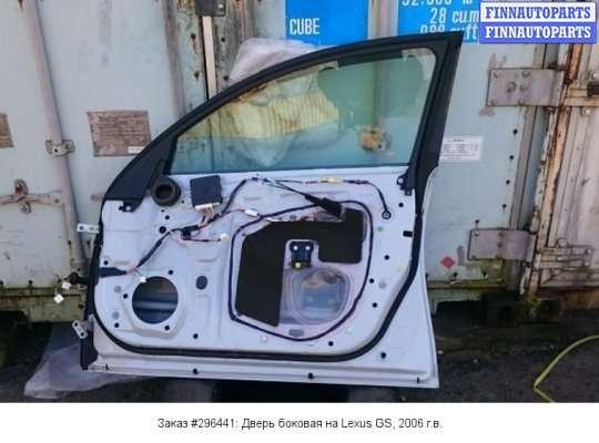 Дверь боковая на Lexus GS III
