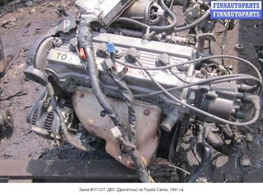 ДВС (Двигатель) на Toyota Carina II T17
