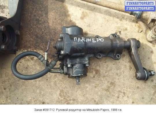 Рулевой редуктор на Mitsubishi Pajero I