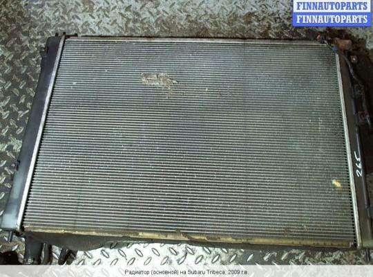 Радиатор (основной) на Subaru Tribeca
