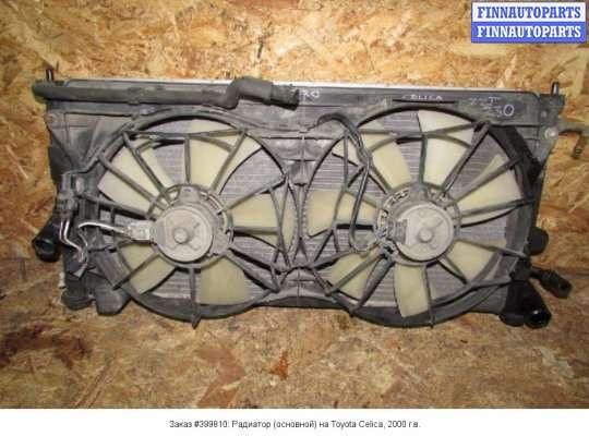 Радиатор (основной) на Toyota Celica T23