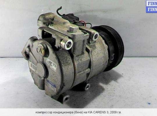 Компрессор кондиционера на Kia Carens III