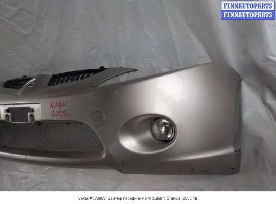 Бампер передний на Mitsubishi Grandis
