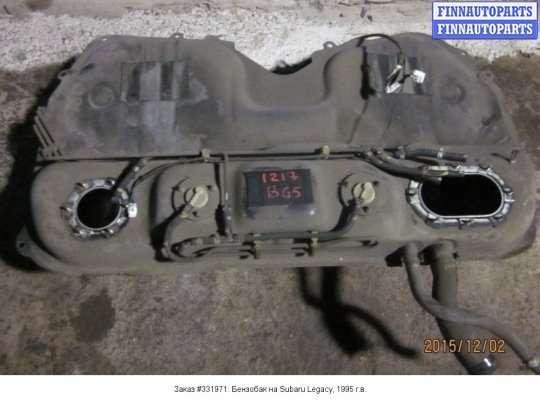 Бензобак на Subaru Legacy II (BD, BG)