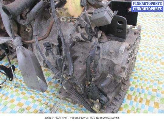 АКПП - Коробка автомат на Mazda Familia