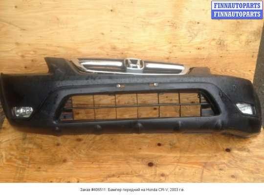 Бампер передний на Honda CR-V II (RD_)