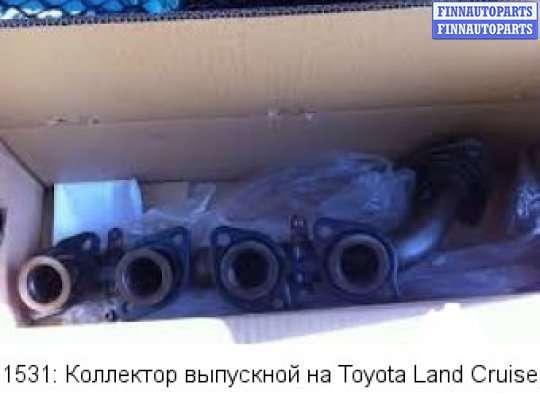 Коллектор выпускной на Toyota Land Cruiser 100