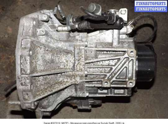 МКПП - Механическая коробка на Suzuki Swift IV (ZC31S, ZC11S)