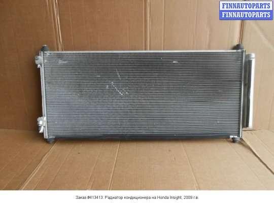 Радиатор кондиционера на Honda Insight (ZE_)