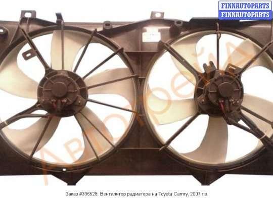 Вентилятор радиатора на Toyota Camry XV40