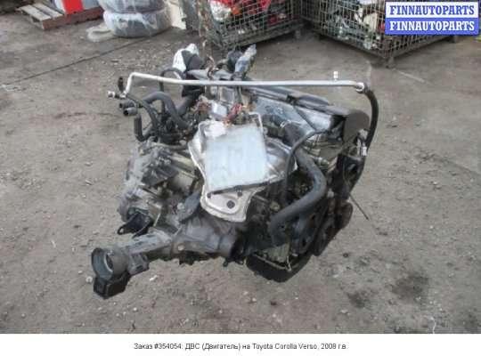 ДВС (Двигатель) на Toyota Corolla Verso AR10