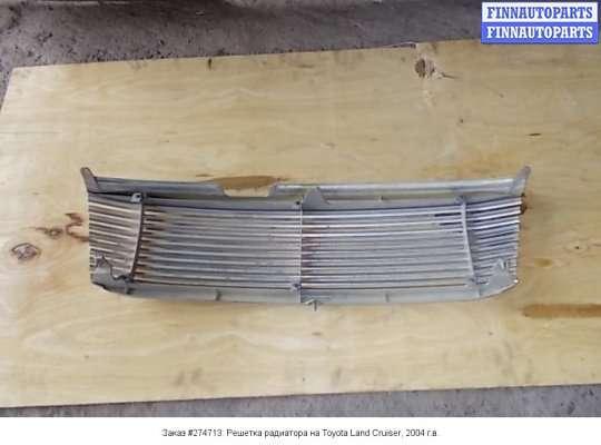 Решетка радиатора на Toyota Land Cruiser 100