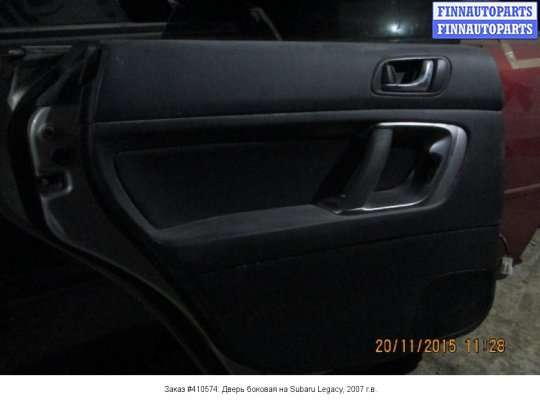 Дверь боковая на Subaru Legacy Outback III (BL, BP)