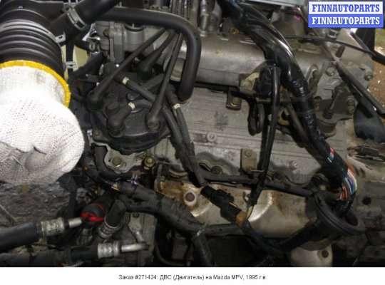 ДВС (Двигатель) на Mazda MPV I LV