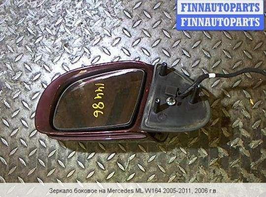 Зеркало боковое на Mercedes-Benz ML (W164)