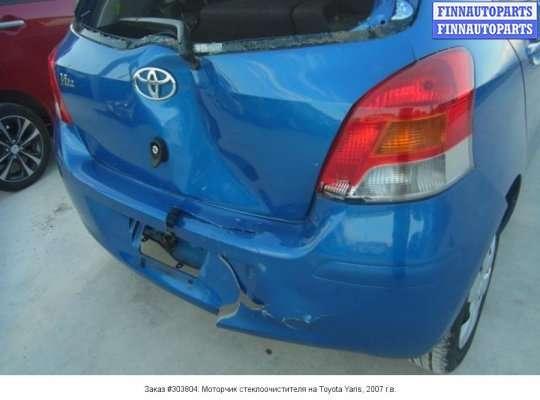 Моторчик стеклоочистителя на Toyota Yaris P2
