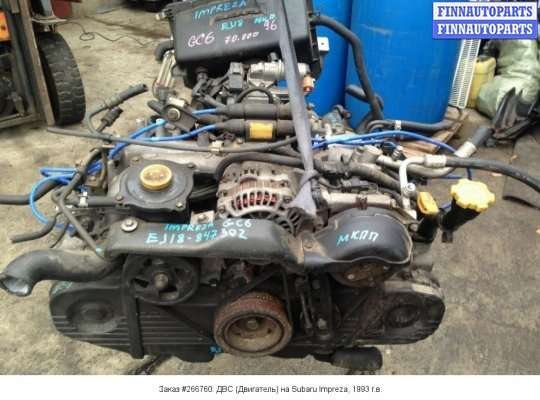 Двигатель (ДВС) EJ18,EJ18E