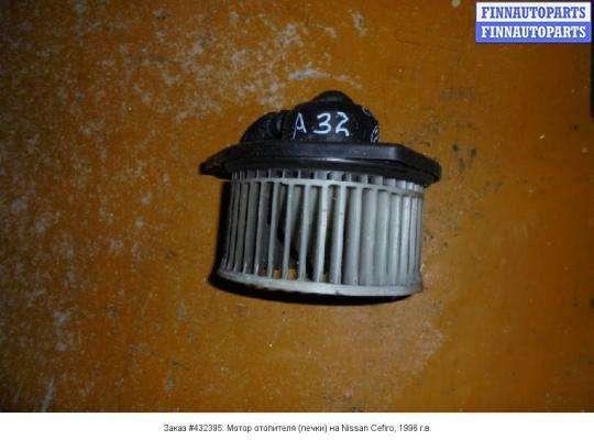 Мотор отопителя (печки) на Nissan Cefiro 32