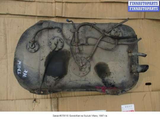 Бензобак на Suzuki Vitara ET