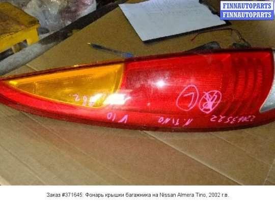 Фонарь крышки багажника на Nissan Tino V10