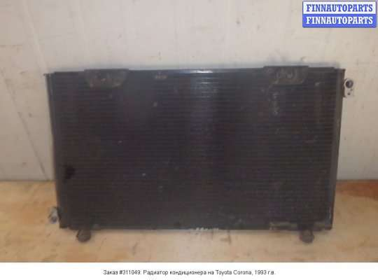 Радиатор кондиционера на Toyota Corona Exiv ST200