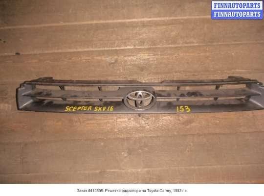 Решетка радиатора на Toyota Camry XV10