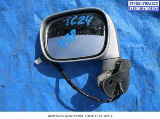 Зеркало боковое на Nissan Serena II C24 (Japan)