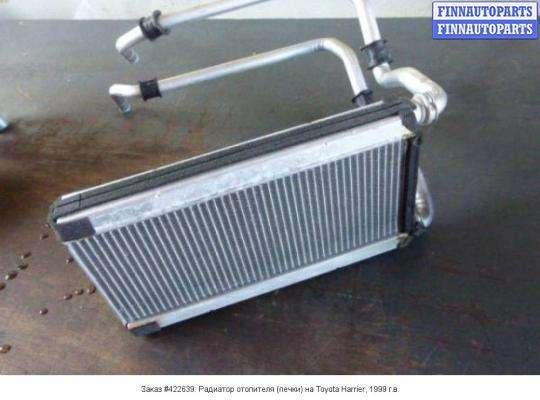 Радиатор отопителя (печки) на Toyota Harrier I (U10W)