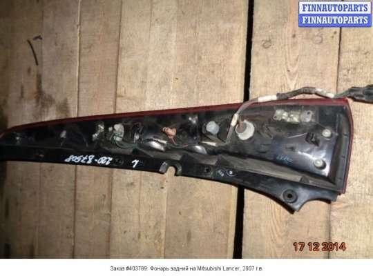 Фонарь задний на Mitsubishi Lancer IX
