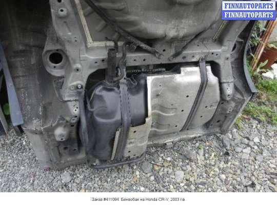 Бензобак на Honda CR-V II (RD_)