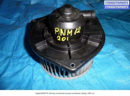 Мотор отопителя (печки) на Nissan Liberty M12