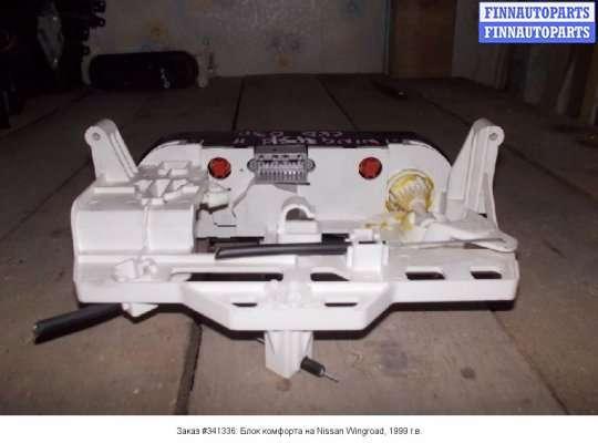 Блок комфорта на Nissan Wingroad Y11