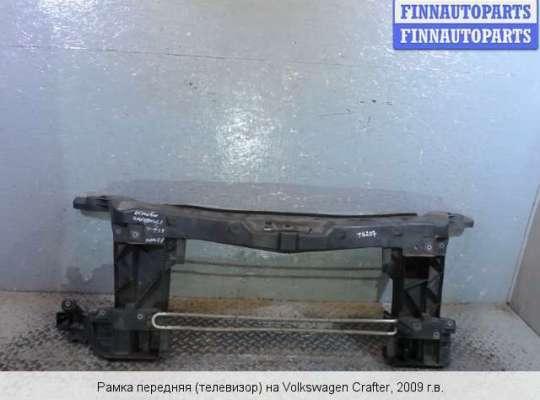 Панель передняя (телевизор) на Volkswagen Crafter (2E)