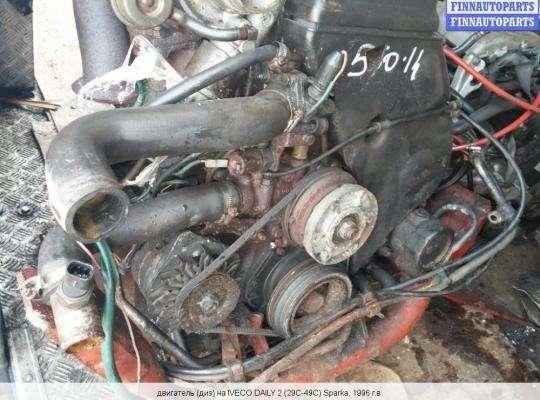 Двигатель (ДВС) 8140.23.