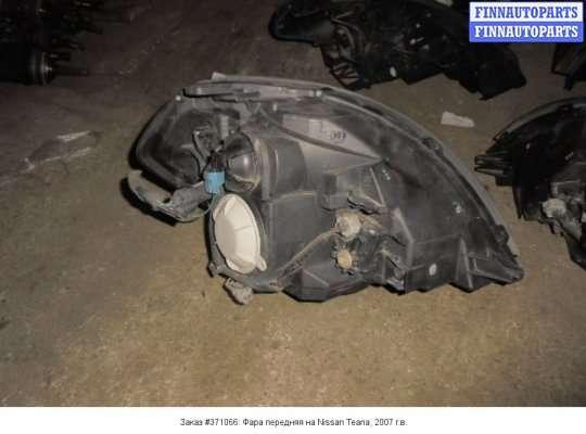 Фара передняя на Nissan Teana I J31