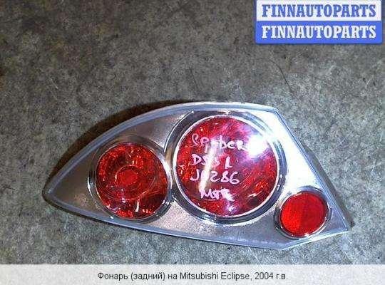 Фонарь задний на Mitsubishi Eclipse III D30
