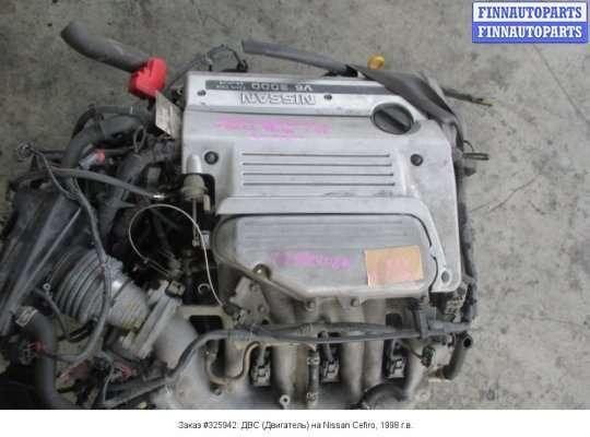 Двигатель (ДВС) VQ30DE